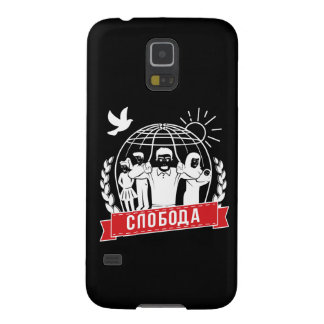FREEDOM - SERBIAN LANGUAGE GALAXY S5 COVER