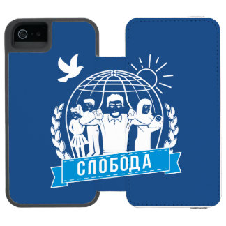 FREEDOM - SERBIAN LANGUAGE INCIPIO WATSON™ iPhone 5 WALLET CASE