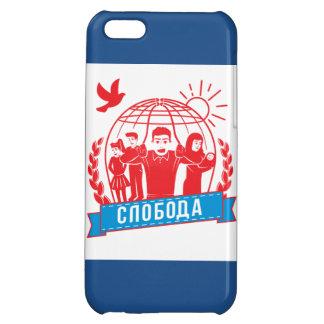 FREEDOM - SERBIAN LANGUAGE iPhone 5C CASE