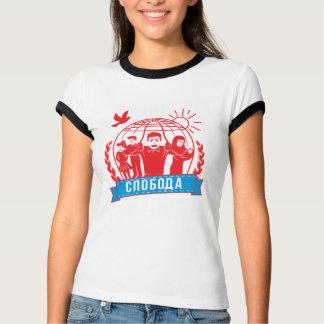 FREEDOM - SERBIAN LANGUAGE SHIRT