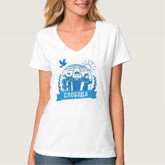 FREEDOM - SERBIAN LANGUAGE T-Shirt