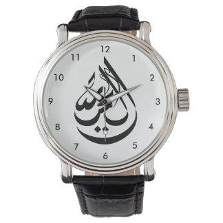 Freedom Wristwatches