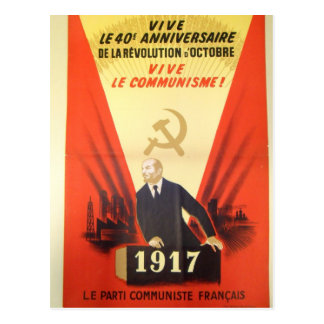 French Vintage Communist Propaganda Postcard
