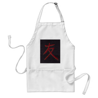 friend freindship chinese symbol aprons