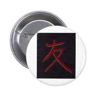 friend/freindship chinese symbol 6 cm round badge