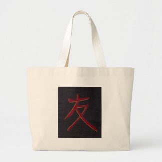 friend/freindship chinese symbol tote bag