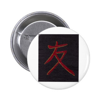 friend freindship chinese symbol pin