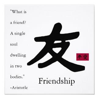 Friendship 1 card