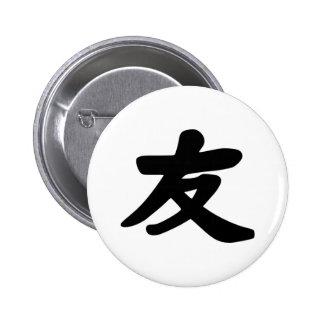 Friendship 6 Cm Round Badge