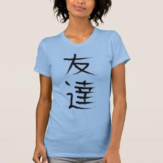 Friendship Japanese Kanji Shirt