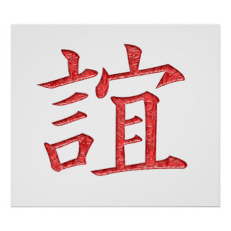 Friendship Kanji Posters