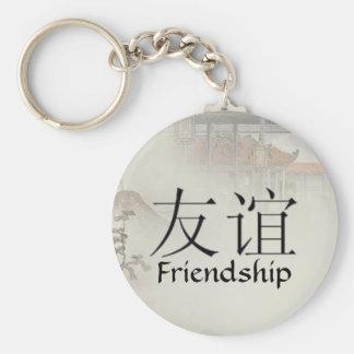 Friendship Keychains