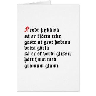 Fróðr Þykkisk (Hávamál, Stanza 31) Note Card