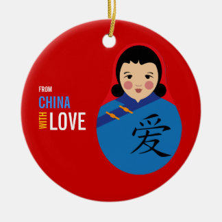 From China With Love Adoption Keepsake Girl Christmas Ornament