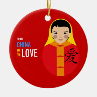 From China With Love Boy Adoption Keepsake Christmas Ornament
