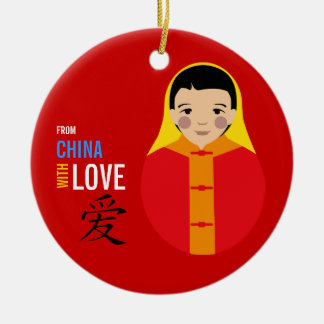 From China With Love - Boy Adoption- Red Thread Christmas Ornament