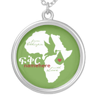 From Ethiopia w/ Love Adoption Silver Plated Necklace