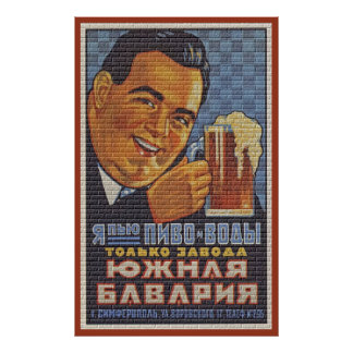 From Russia With Beer Poster