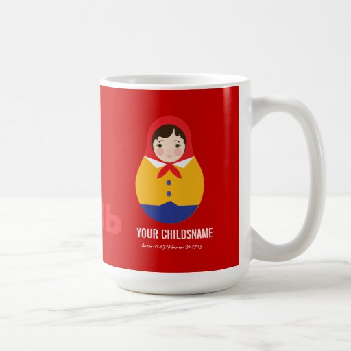 From Russia with Love Boy Adoption Gift Mug