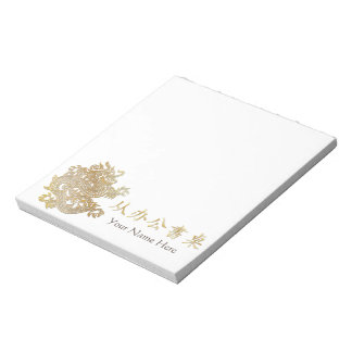 """""""From The Desk Of"""" in Chinese Kanji & Gold Dragon Notepad"""