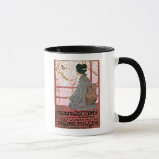 Frontispiece of the score sheet mug