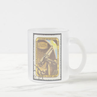 Frosted Mug - USSR 1957 Astronomy Space Stamp Art