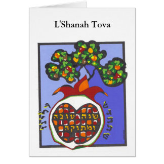 Fruitful Pomegranate Card