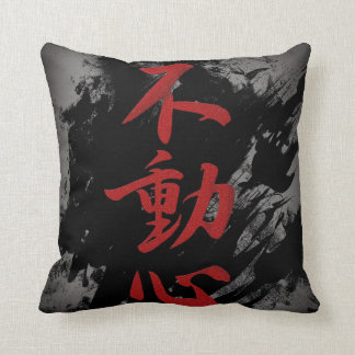 Fudoshin Cushion