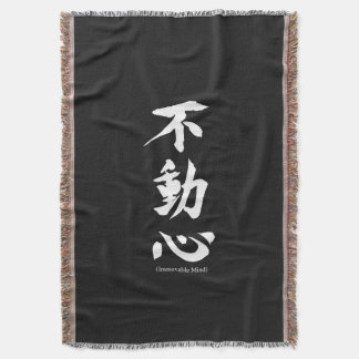 """Fudoshin"" Japanese Kanji Meaning Immovable Mind Throw Blanket"