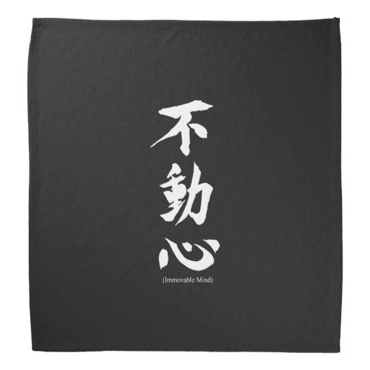 """""""Fudoshin"""" Japanese Kanji Meaning Immoveable Mind Bandana"""
