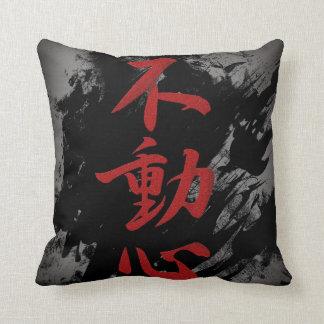 Fudoshin Throw Pillow