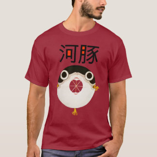 Fugu fish T-Shirt