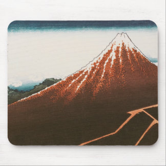 Fuji above the Lightning' Mouse Mat