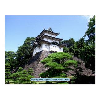Fujimi-yagura, Imperial Palace, Tokyo, Japan Postcard