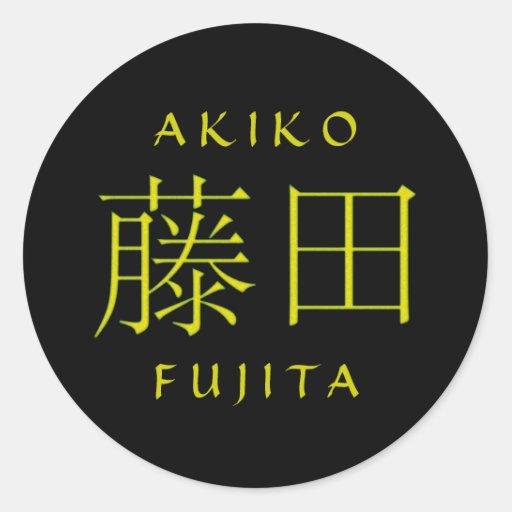 Fujita Monogram Round Stickers