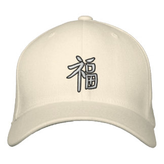 Fuku Luck Embroidered Hat