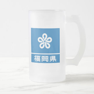 Fukuoka Prefecture Frosted Glass Beer Mug