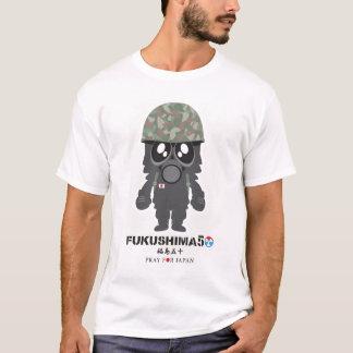 FUKUSHIMA50! Pray for Japan! Self-Defence Force T-Shirt