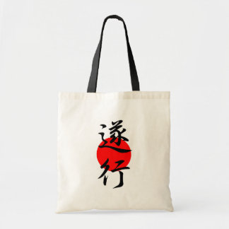 Fulfillment - Suikou Bag