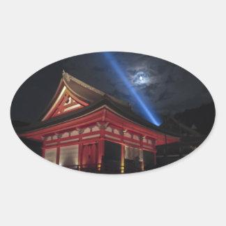 Full Moon Over Kiyomizu-Dera Oval Sticker