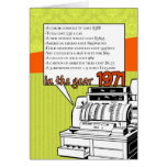 Fun Facts Birthday – Cost of Living in 1971 Greeting Card
