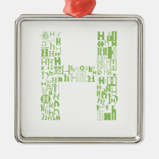 Fun with Fonts H Christmas Ornament