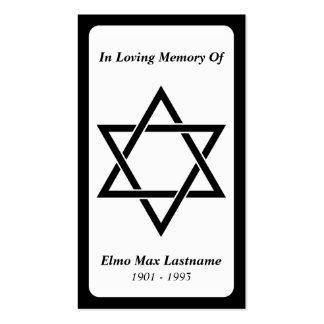 funeral card : elegant star of david pack of standard business cards