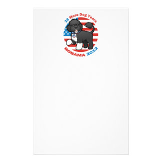 Funny Bobama the Dog 2012 Elections Personalised Stationery