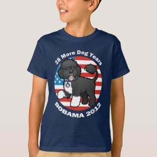 Funny Bobama the Dog 2012 Elections - Two-Sided T-Shirt