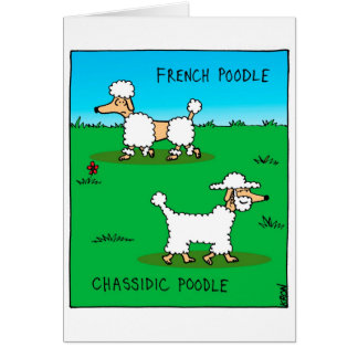 Funny card for Rosh Hashanah - Jewish dog modesty