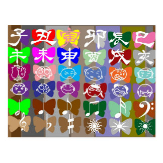 Funny Faces,  Chinese Characters and Sparkles Postcard