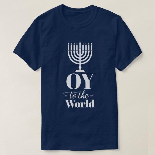 """Funny """"Oy To The World"""" Jewish Menorah Hanukkah"""