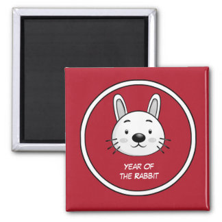 Funny Rabbit Gift Square Magnet