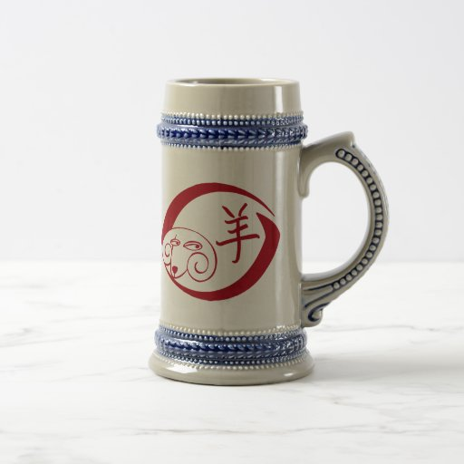 Funny Year of The Sheep Ram Goat Coffee Mugs
